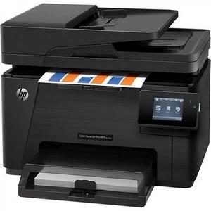 Outsourcing de impressão HP